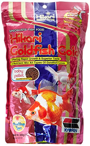 0042055021319 - HIKARI GOLD GOLD FISH FOOD 10.5 OZ - BABY PELLET