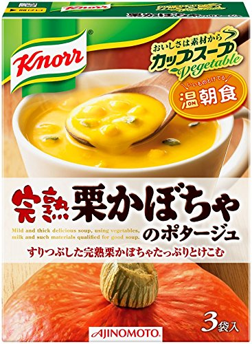 4901001085484 - KNORR CUP SOUP CHEST NUTS PUMPKIN 56.7GX10
