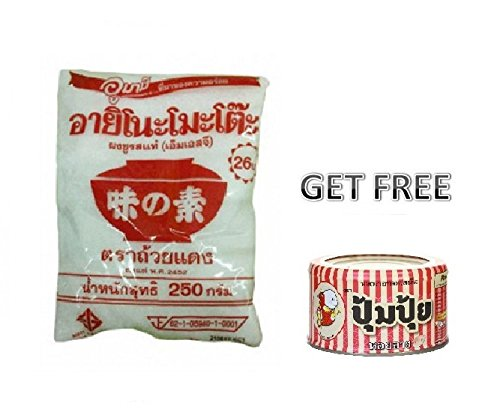 0602228485340 - AJINOMOTO (THAI FOOD CONDIMENTS) - SEASONINGS POWDER 8.81 OUNCE (250G). GET FREE PUMPUI - CANNED SEAFOOD CLAM WITH CHILLI 1.41 OUNCE (40G).