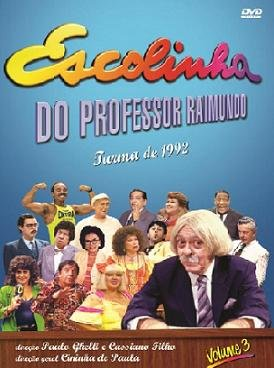 dvd escolinha do professor raimundo gratis