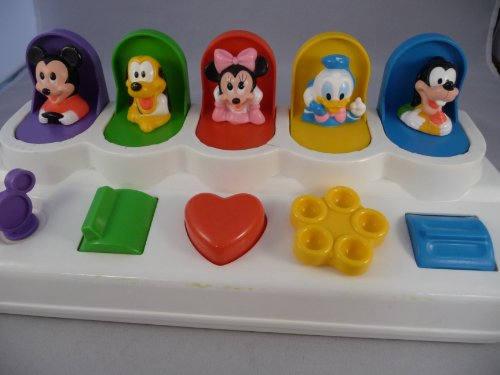 0081175982605 - DISNEY MATTEL BABY POP UP TOY GAME MICKEY MOUSE PLUTO MINNIE DONALD GOOFY
