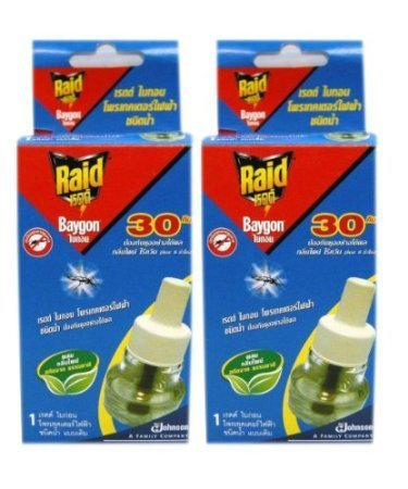 0811902222113 - 2 X REFILLABLE PROTECTOR MOSQUITO BAYGON ELECTRIC LIQUID TYPE.