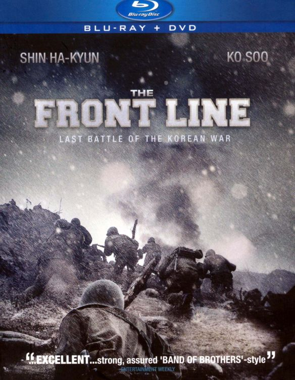 0812491012895 - FRONT LINE