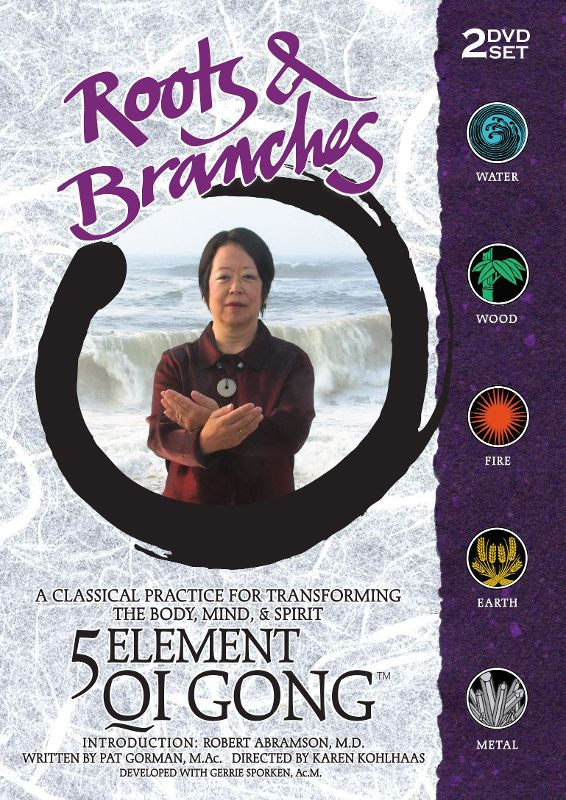 0826262012090 - ROOTS & BRANCHES: 5 ELEMENTS OF QI GONG