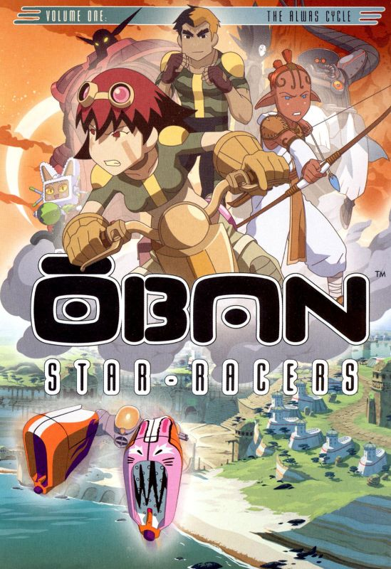 0826663107906 - OBAN STAR-RACERS VOL 1: THE ALWAS CYCLE