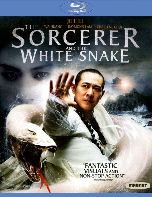 0876964005425 - THE SORCERER AND THE WHITE SNAKE