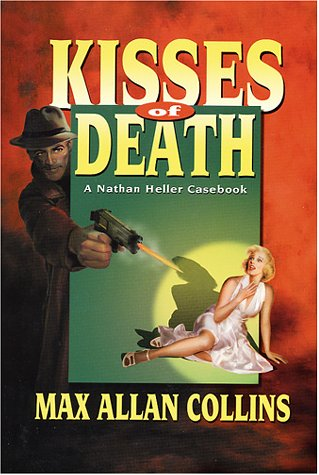 a review of the story the kiss of death