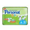 7896110005645 - FRALDA DESCARTÁVEL INFANTIL PERSONAL SOFT & PROTECT M PACOTE 54 UNIDADES