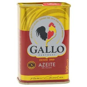 8410660101177 - PORTUGUÊS DE OLIVA GALLO